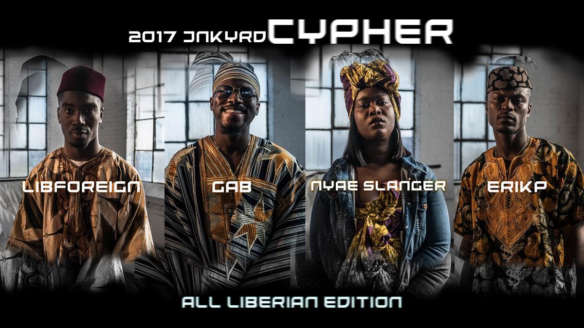 "CYPHER: ""LIB Cypher 2017"" ft. Gab, Erik P., Nyae Slanger & LIB Foreign"