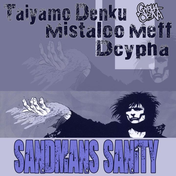 Sandmans Sanity.jpg